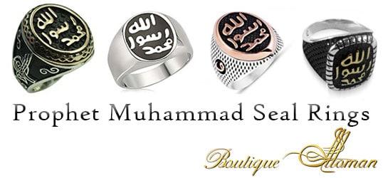 Prophet-Muhammad-Seal-Rings