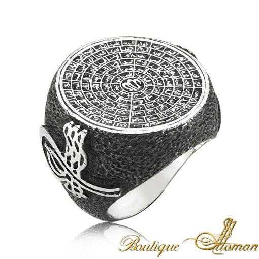 Asma Ul Husna Ring