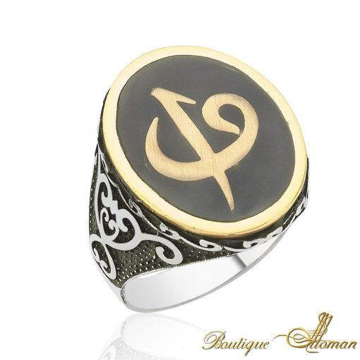 Elif Vav Silver Ring