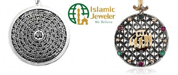 Islamic Jewelry Store