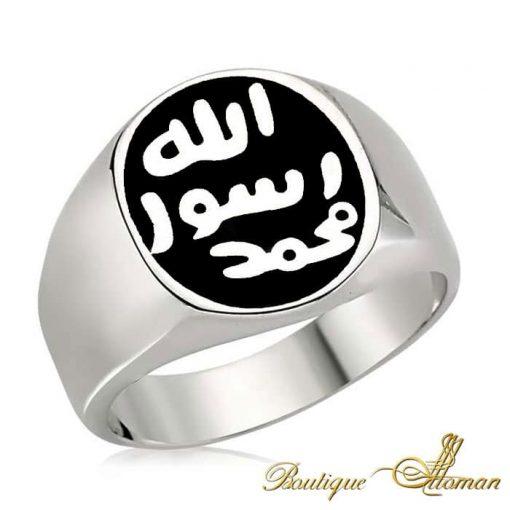 Maher Zain Mohammad Rasool Allah Ring