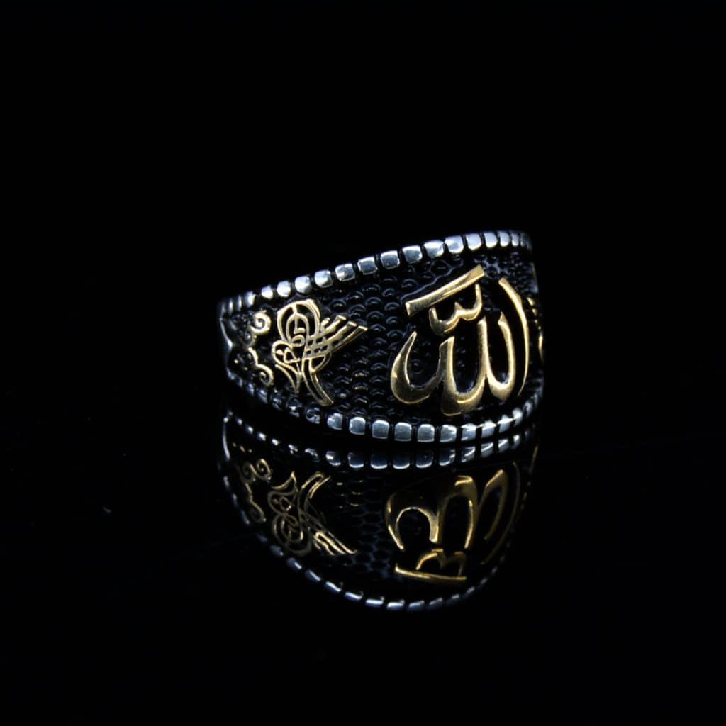 Allah الله Written Silver Islamic Ring Boutique Ottoman