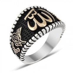 Allah الله Written Silver Islamic Ring
