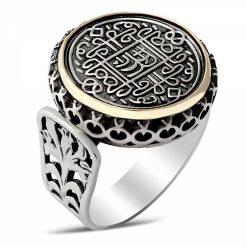 Yavuz Sultan Selim Ring