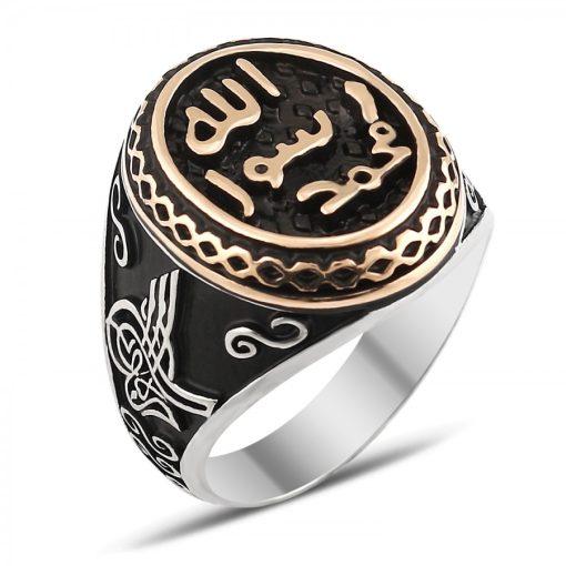 Islamic-Mohammad-Rasool-Allah-Sacred-Seal-Ring