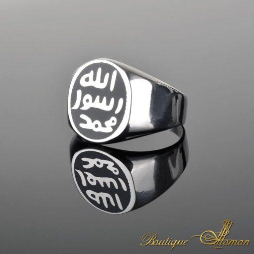 Maher Zain Ring ماهر زين الدائري - Mohammed Rasul Allah