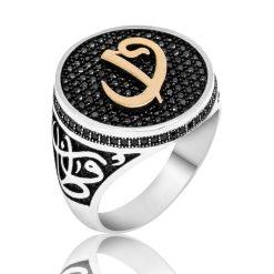 Black Swarovski Alif Waw Ring