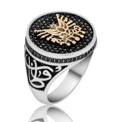 Black Swarovski Ring With Ottoman Arming