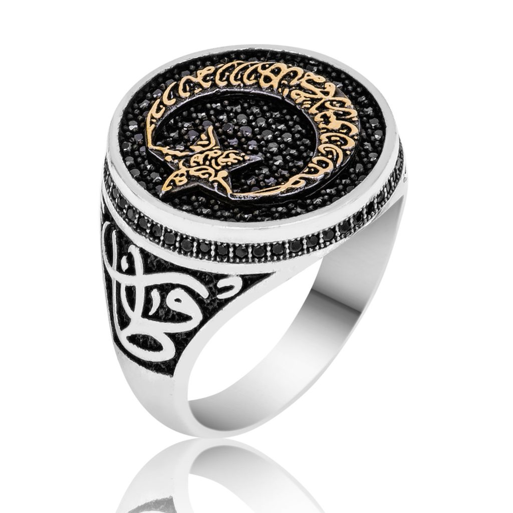 Crescent Star Islamic Silver Ring