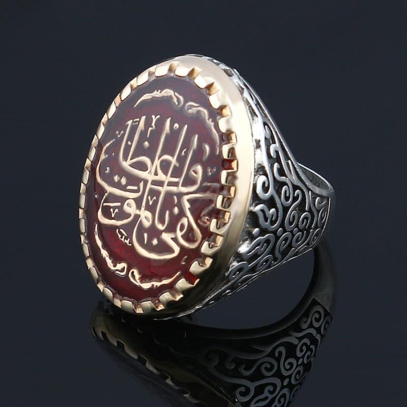 Turkish Handmade Silver Special Islamic Ring خاتم كفى بالموت واعظاً