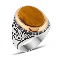 Zircon and Tiger's Eye Silver Men Ring
