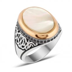 Zircon and Pearl Stone Silver Men Ring