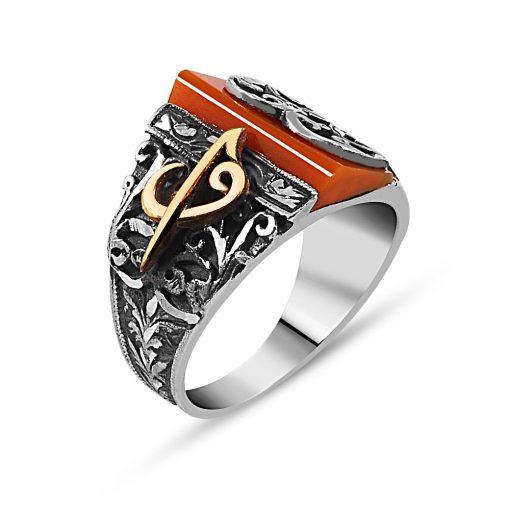 Amber Stone Silver Elif Vav Ring