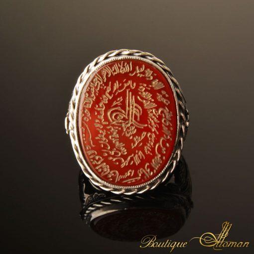 Islamic Aqeeq Ring Ayetel Kursi Ring آية الكرسي خاتم