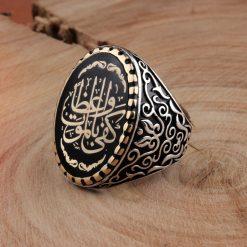 """Kefâ bil-mevt vaizan"" Black Mina Silver Ring"