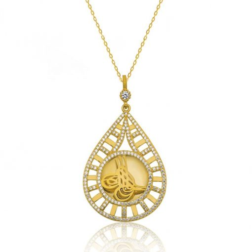 Silver Tughra Drop Necklace