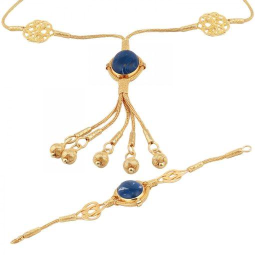 Huyam Sultana Kazaz Necklace With Lapis Lazuli