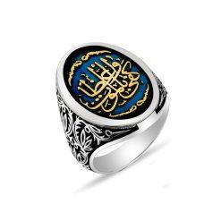 """""""Kefâ bil-mevt vaizan"""" Blue Mina Men Silver Ring"""