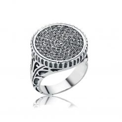 Al Asma Al Husna Women Ring
