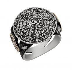 99 Beautiful Name Of Allah Asma Silver Ring