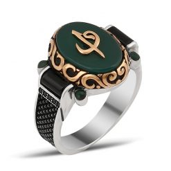 Chesta Collection Gentle green Aqeeq Alif Waw Ring