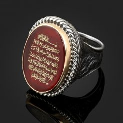 Rope Frame Red Aqeeq Ayat Al Kursi Ring