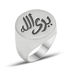 Ya Allah Written Silver Ring