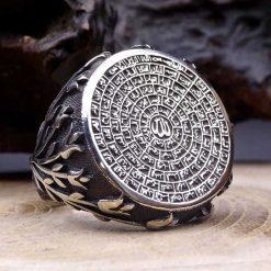 Asma Ul Husna Flower Design Silver Ring