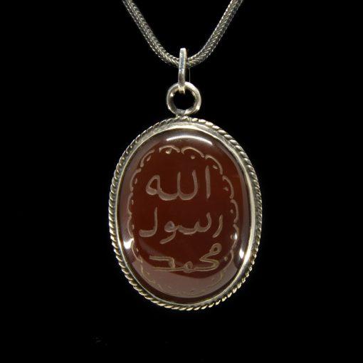 Allah Rasool Mohammad Seal Yemeni Aqeeq Pendant