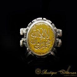 Shahada Ring - La Ilaha Illallah Aqeeq Islamic Ring