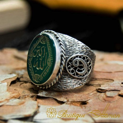 Allahu Akbar الله أكبر Takbir Green Aqeeq Handmade Ring-3