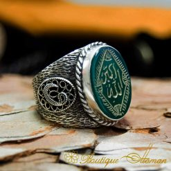 Allahu Akbar الله أكبر Takbir Green Aqeeq Handmade Ring-1