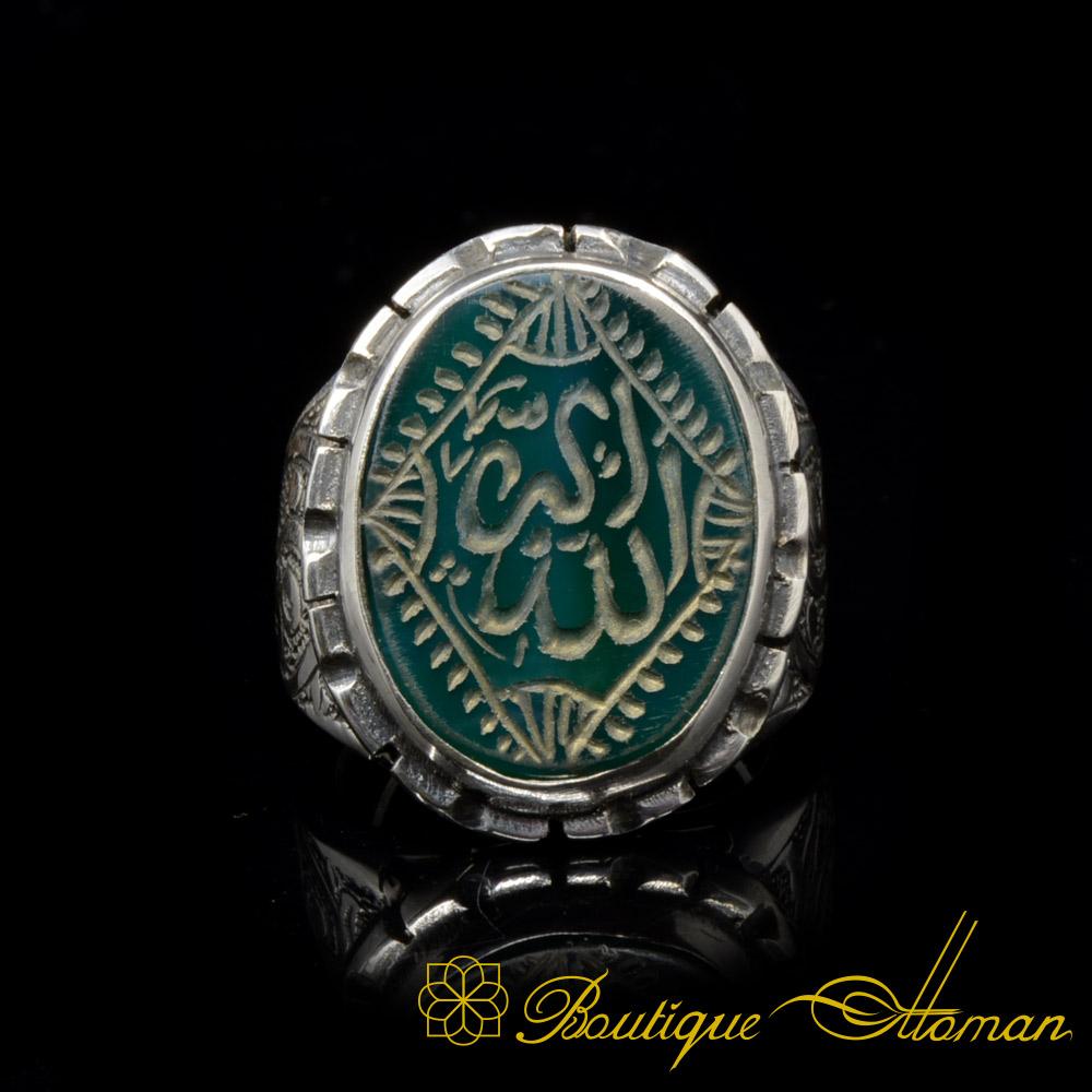 Allahu Akbar الله أكبر Takbir Green Aqeeq Ring Boutique