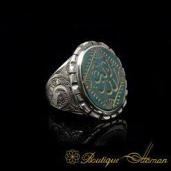 Allahu Akbar الله أكبر Takbir Green Aqeeq Handmade Ring
