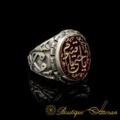 Ya Hayyu Ya Qayyum يا حي يا قيوم، Islamic Aqeeq Ring