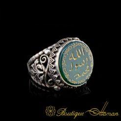 Islamic Ring Mohammad Rasool Allah Sacred Seal Green Agate Aqeeq