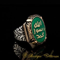 Seal Of Prophet Mohammad Green Mina Ring
