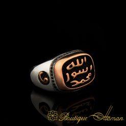 Exclusive-Sacred-Seal-Prophet-Mohammad-Rasool-Allah-Ring-3
