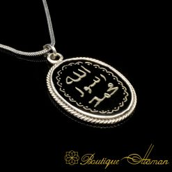 Mohammad-Rasool-Allah-Black-Aqeeq-Pendant-Flat-Aqeeq