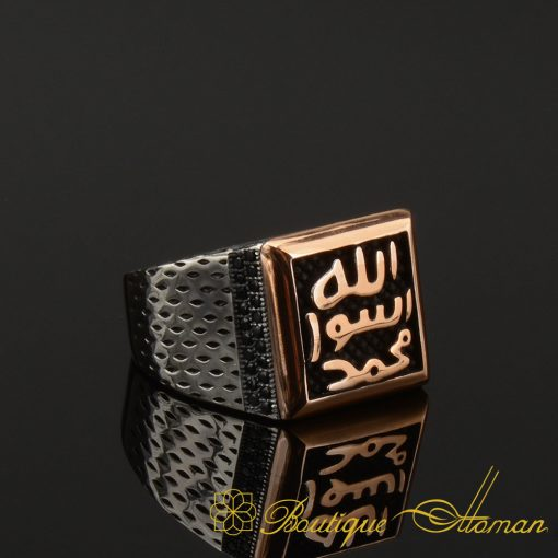 Square Exclusive Mohammad Rasool Allah Written Ring is one of our new product which made in 925 sterling silver with black micro swarovski ornament at sides. No gold or gold plating used on ring. Made in 925 sterling silver and yellow sides are rhodium plated. Made in Istanbul, Turkey by Islamic Jewelry.