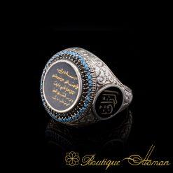 Surat Al Falaq Written Silver Sulan Ring