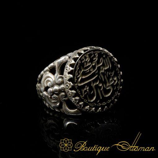 Allahumma salli `alaa Sayyidinaa Muhammadini 'l-faatihi Ring