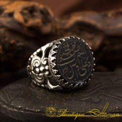 Allahumme Sali Ala Sayidina Islamic Ring