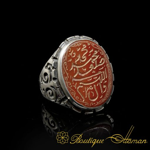 Allahumma Salli `Alaa Sayyidinaa Muhammadini Salawat Red Yemeni Aqeeq Ring