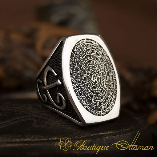 Asma Ul Husna Silver Islamic Ring-BOM-1053-c