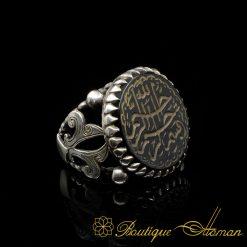 Basmala Black Aqeeq Islamic Ring - BismillahiRahmaniRahim - بِسْمِ اللهِ الرَّحْمٰنِ الرَّحِيْمِ