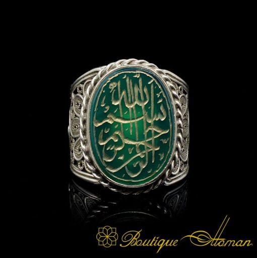 Filigree Basmala Islamic Green Aqeeq Ring