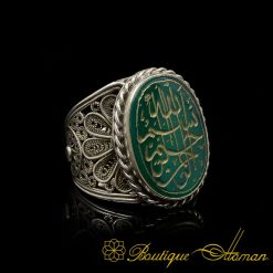 Filigree Basmala Islamic Green Aqeeq Ring