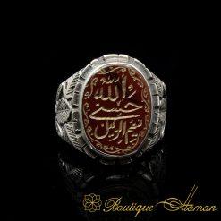 Hasbunallahu Wa Ni'mal Wakeel Aqeeq Ring - حَسْبُنَا اللَّهُ وَ نِعْمَ الْوَ كِيلُ