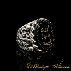Seal Of Prophet Mohammad Black Aqeeq Ring